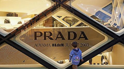 Prada在华销售额增速超60%,七夕销量也创历史新高