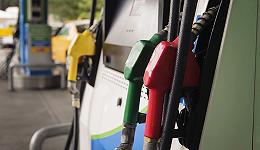 国内成品油价将迎下半年首次下跌