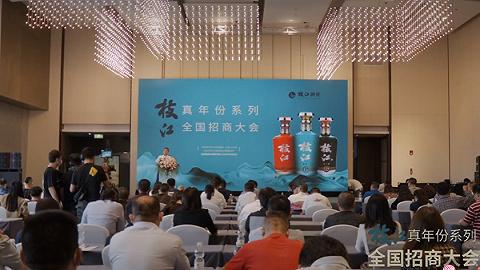 发力真年份品类枝江酒业提出2021年实现净利1亿
