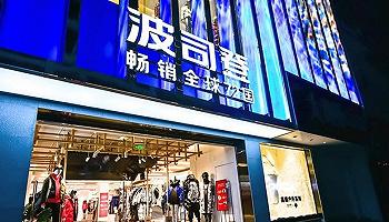 上海康博飞达二股东拟1.09亿元转让股权,波司登是大股东