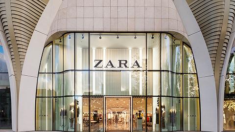 Zara母公司第二季度业绩扭亏为盈,但比去年同比大跌74%