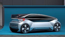 专利申请文件显示,未来沃尔沃汽车的方向盘或可在中控台上滑动