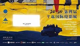 """贾樟柯与平遥电影节""""分手"""",""""独立电影节""""成不了下一个""""戛纳""""?"""