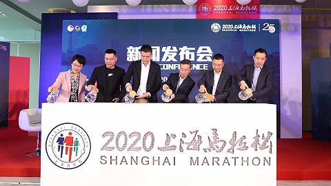 上海马拉松11月29日开跑:只设全程跑、规模9000人、防疫是重点