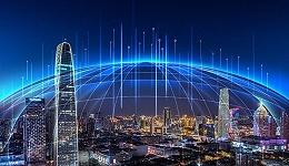 深圳如何培育万亿数据要素市场?专家建言数据特区建设