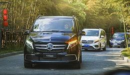除了舒适性进一步提升之外,奔驰新一代V级MPV还有哪些优化? | 试驾