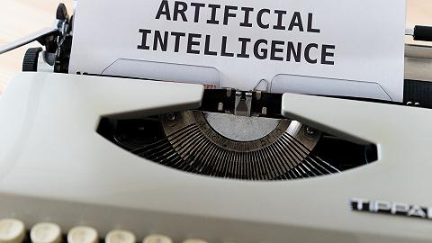 视频会议卡成PPT?这套AI算法要帮用户化解这种尴尬 | 硬科技