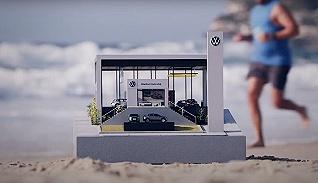 """""""全球最小的經銷商門店""""在大眾汽車誕生"""