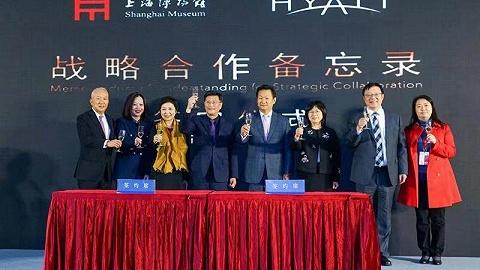 凯悦酒店集团携手上海博物馆签署合作备忘录,挖掘双 IP 潜力