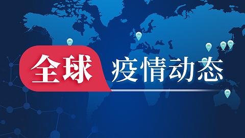 全球疫情动态【11月23日】:确诊病例突破5879万,全球最大橡胶手套生产商大面积停产