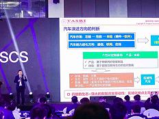 中国汽车供应链峰会上,企业大佬们发表了这些行业改革建议