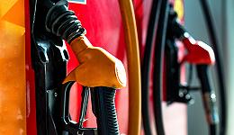国内成品油价迎年内最大涨幅,加满一箱油多花10元