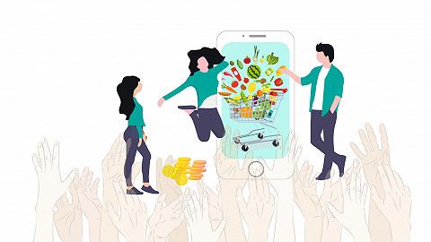 数据 | 谁在用互联网买菜?中年已婚妇女