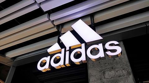 電商業務激增之后,阿迪達斯仍想增開實體店