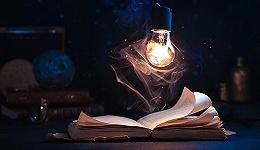 寒冬中,写作和出版如何烛照现实与人?  2020文学及出版事件盘点