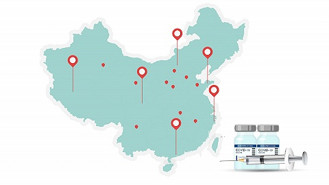 图解 | 全国33城开展新冠疫苗紧急接种,多省要求春节前完成