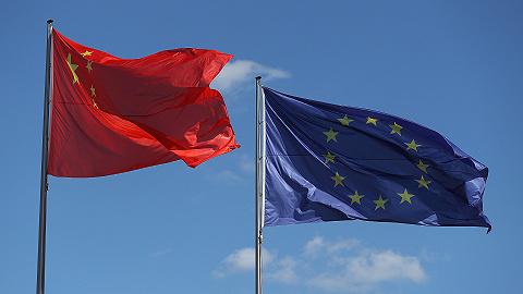 中欧投资谈判有望年内完成,未来还有关键三步要走