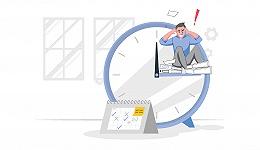 数据   全球近6成国家地区日均工作时长低于8小时,你过劳了么?