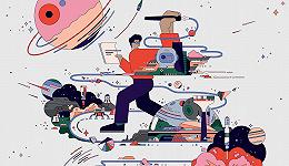 科幻作家们是如何写作的?