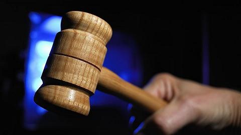 最高法:对强奸等论罪当判死刑或严惩的案件,法院不得主动调解