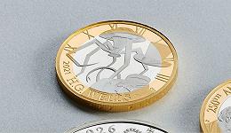 HG·威尔斯纪念硬币上的名人名言竟不是HG·威尔斯说的