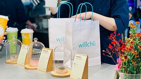 小罐茶联合创始人做了个新茶饮品牌,仅开一家店就拿到了千万融资
