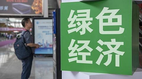 """上海""""十四五""""生态环境保护关键词:降碳、绿色创新、第三方治理"""