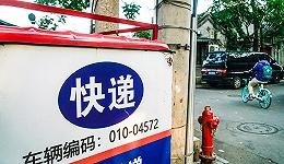 国家邮政局公布2020快递满意度:顺丰、京东靠前,德邦、天天垫底