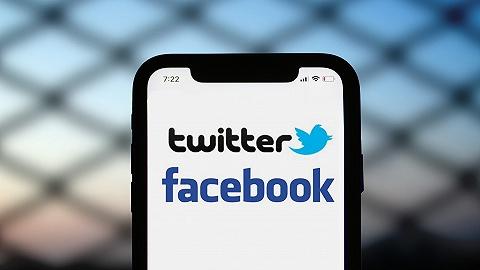 """【深度】""""封殺""""特朗普背后:如何界定社交媒體的權力邊界?"""