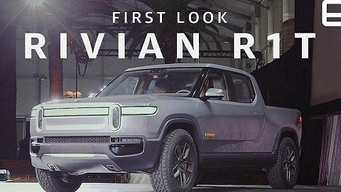 """特斯拉""""神秘死敵""""Rivian,成為了史上最不差錢的電動車初創車企"""