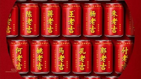 """""""张老吉""""""""马老吉""""""""朱老吉""""登场,王老吉为什么不姓王了?"""