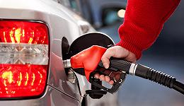 成品油价迎八年来首个六连涨,加满一箱油多花3元