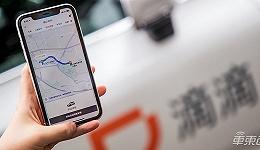 中国吸金最快Robotaxi独角兽,滴滴自动驾驶再获3亿美元融资