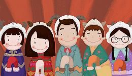 春节回家,是为了快快乐乐吗?   陈嘉映谈快乐