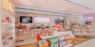良品铺子上市一周年 快速应对疫情,发力细分领域做强高端品牌
