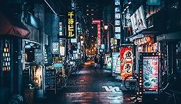 【专访】日本研究者沙青青:某些裂痕在日本社会的超稳定结构下悄然出现