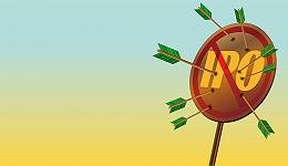 """又一家企业终止审核:安徽森泰临上会紧急撤材料 或因专利问题""""止步""""科创板"""