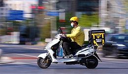 天能集团董事长张天任:快递外卖员应有专用交通工具|两会聚焦