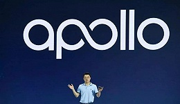 百度能靠Apollo走出「困局」吗?