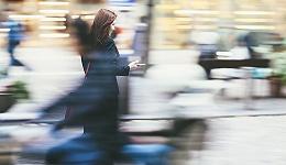 家庭内外,公私之间:无处安顿的女性