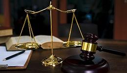 投资亏损了怪通道?东北证券和国民信托扯皮,法院给出了这个判定