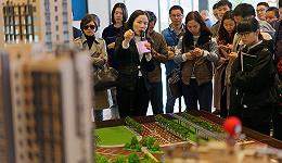"""崛起的广东女业主:""""深圳女孩""""购房占比53%,广州未婚买房女性占35%"""