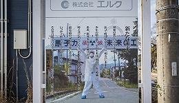 震后灾区的灵异传说,是巨大心理创伤后的一种病症吗?| 日本3·11大地震十周年