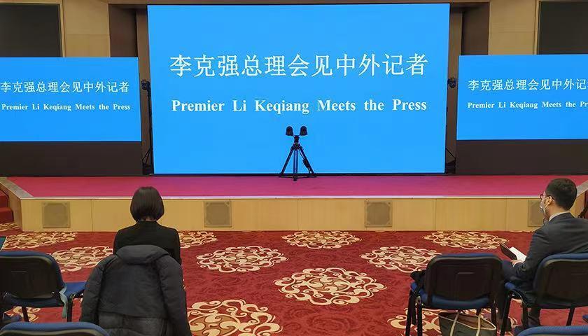 李克强总理出席记者会