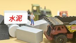 不接受涨价就要断供,四川省水泥协会组织垄断细节曝光