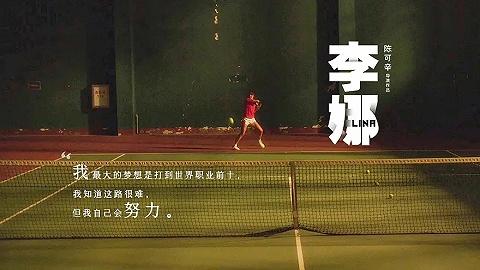 """6亿大手笔保底""""李娜传"""":起底华文映像急速进阶史"""