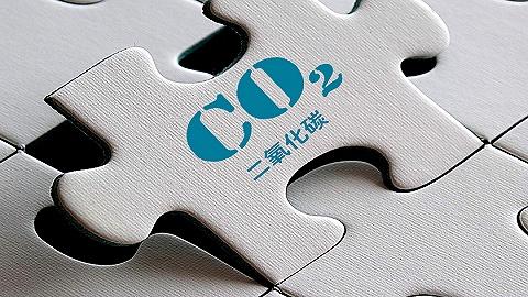 清华大学李政:碳达峰和碳中和战略是倒逼中国经济走高质量发展道路