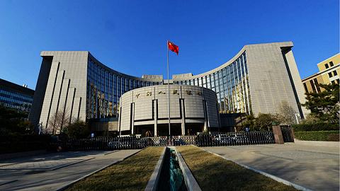 """央行货币政策""""大脑""""例行换班,蔡昉、王一鸣加入"""