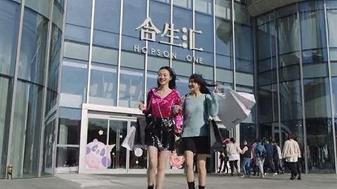 炒股大赚80亿港元,合生创展科技转型热度未减