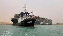 因一艘货轮,国际油价大幅收涨